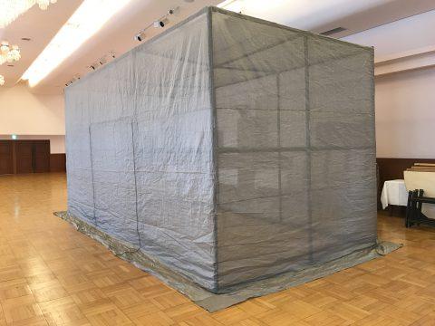 大型の電磁波シールドテント