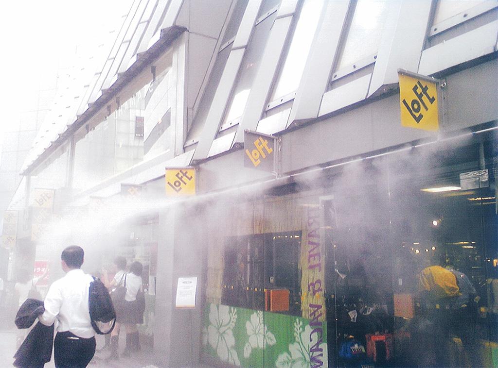 涼霧システム